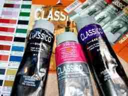 Maimeri colori ad Olio Classico 20 e 60 ml